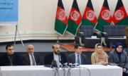 Афганистан близо до мира