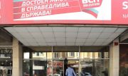 БСП е двойно мотивирана за спечелване на изборите