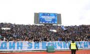 Феновете на Левски събраха близо 90% от приходите на клуба за юни