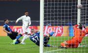 Реал Мадрид отново триумфира срещу Интер