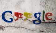 Google призна, че следи ползвателите си