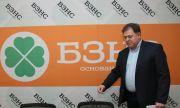 БЗНС: Радев е проект на Кремъл