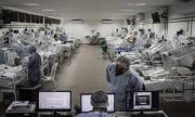 Коронавирус: Бразилия е пред катастрофа
