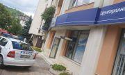 Арестуваха 40-годишен мъж за грабежа на банка в Дупница