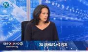 Как един текст за ЗОП просто изчезна - Генка Шикерова разказва (ВИДЕО)