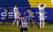 Тежък удар за Реал Мадрид - отбор от трета дивизия изхвърли Зидан и компания от Купата на краля (ВИДЕО)