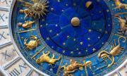 Вашият хороскоп за днес, 25.09.2021 г.