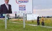 Хърватия: Заразените с коронавирус да не гласуват? Това е дискриминация