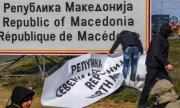 """Полицаи пазят денонощно табелите """"Северна Македония"""""""