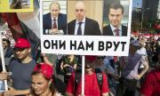 Русия нa протест срещу реформата на Путин (СНИМКИ)