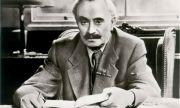 8 юли 1947 г. Георги Димитров обрича българите на бедност и репресии