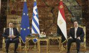 Гърция договори сътрудничество с Египет