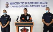СДВР: Протестиращите да не се поддават на провокации