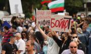 България отново извика: Борисов и Гешев - вън!