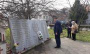44 години от най-голямото земетресение в България