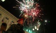 Ограничават движението на превозни средства в центъра на София заради Трети март