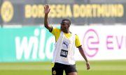 Талант на Борусия Дортмунд загази - заключил гаджето си вкъщи