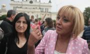 Граждани от над 20 града на протеста, организиран от Мая Манолова