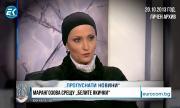 Последното интервю на убитата преди месеци Станка Марангозова (ВИДЕО)