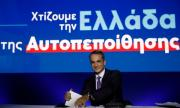 Гърция готова на преговори с Турция