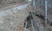 Пропадна пътят между кърджалийски села