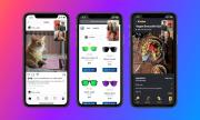 Facebook Messenger добавя споделяне на екрана за iPhone и Android - ето как става