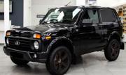Lada подготвя специална черна Niva в ограничен тираж