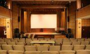 Известно кино се нуждае от спешен ремонт