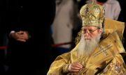 Изписаха патриарх Неофит в добро здраве