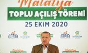 Турция: Това е отвратителен опит