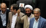 Иран ще екзекутира агент на ЦРУ
