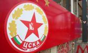 Нидерландски юрист: От ЦСКА казват, че клубът не съществува
