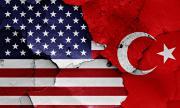 САЩ отправиха сериозна заплаха към Турция