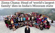Почина индиецът с 38 съпруги