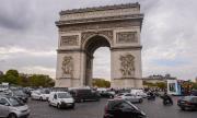 Евакуираха района около Триумфалната арка в Париж