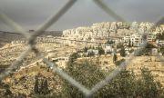 Израел строи нови жилища на окупирания Западен бряг