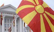 Декларация за македонската идентичност