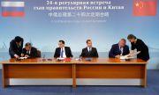 Русия и Китай заедно ще строят станция на Луната