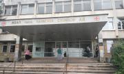 100 000 лева дарява семейство Домусчиеви за Ловешката болница