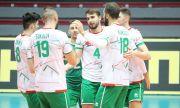 С лекота: България триумфира само с победи в Израел