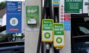 Бензиностанции затварят. Остават без доставки