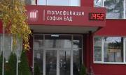 """Десетки """"скочиха"""" в София заради високите сметки за парно"""