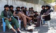 Талибаните са открили милиони кеш и килограми злато в домовете на бившите управляващи?