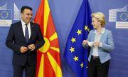 Доклад: Отлагането на преговорите с РСМ има негативен ефект върху доверието към ЕС