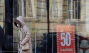 Десетки търговци на дребно излязоха на протест в Бургас