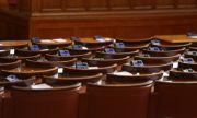 Парламентът прехвърли Бюрото по защита от Гешев към Министерството на правосъдието