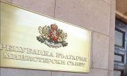 АПИ получи 4 имота край Севлиево