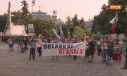 Пловдив, Русе и Варна не спират с протестите