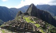 Голямо откритие за древен град