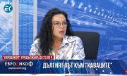 Евгения Банева: Когато влязох в килията, наистина си помислих, че ще умра (ВИДЕО)